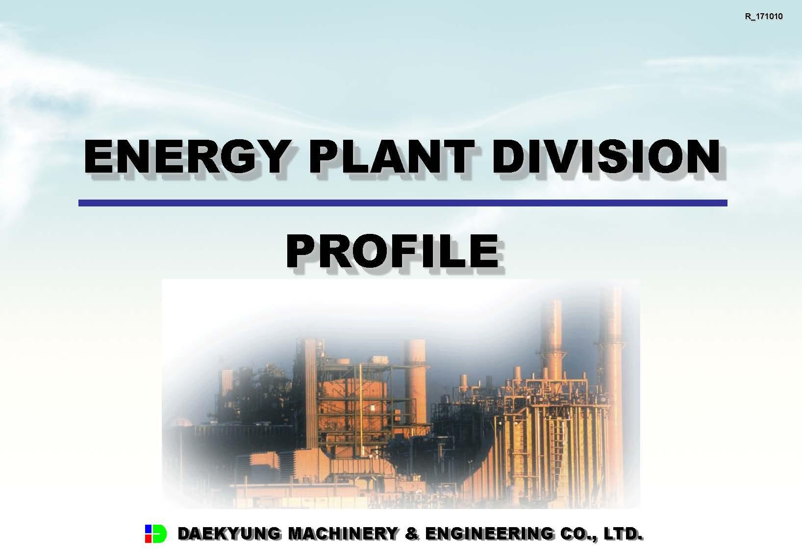 DKME Energy Plant Division.jpg